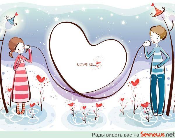 Картинки про любовь и отношения