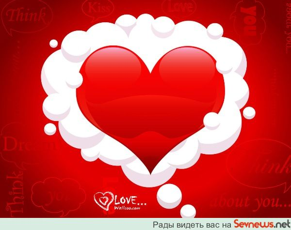Любовные картинки: http://sevnews.net/lubovnye_kartinki/